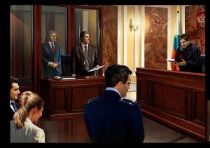 Уголовное право и процесс